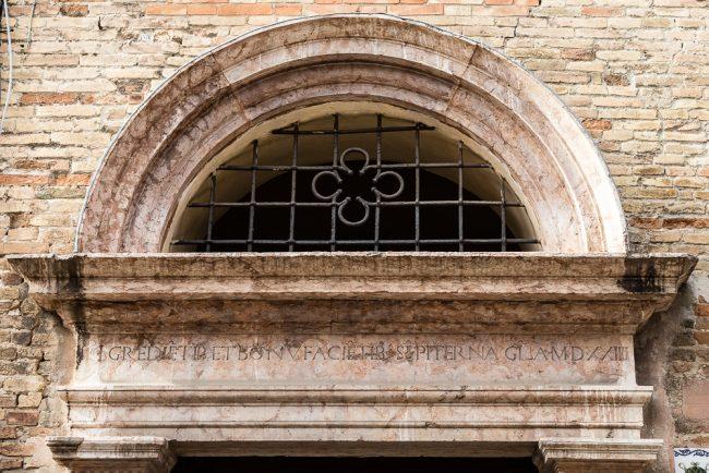Front door - the lunette: detail